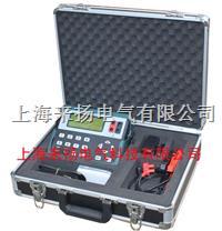 蓄電池內阻分析儀 SZXF