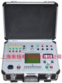 高壓開關動特性測試儀 LYGKH-9800