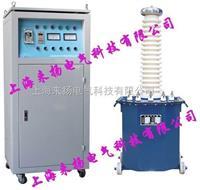高壓耐壓成套裝置 LYYD-100KV