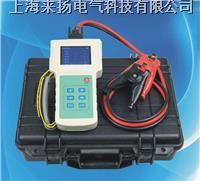 蓄電池內阻分析裝置 LYXC-1000