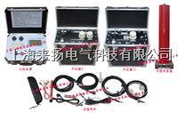 30KV超低頻高壓發生器 LYVLF3000