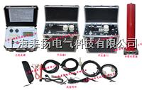 30KV程控超低頻發生器 LYVLF3000