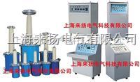 高壓成套試驗變壓器 LYYD-25KVA/100KV
