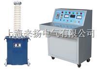 高壓成套試驗變壓器 LYYD-50KVA/100KV