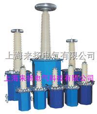 高压成套试验变压器 LYYD-100KVA/100KV