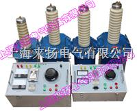 高壓試驗變壓器 LYYD-50KVA/150KV