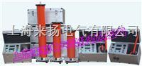 輕便型直流高壓發生器 LYZGS