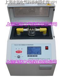 上海絕緣油耐壓測試儀 LYZJ-V