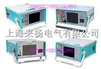 六相繼保分析儀 LY808