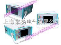 六相微機繼保分析儀 LY808