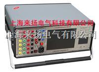 六相微機繼保儀 LY808