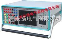 三相继电保护校验仪 LY803系列