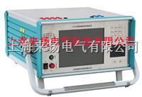 三相微机继保仪 LY803