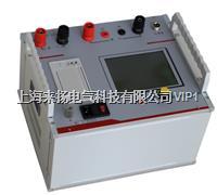 發電機交流組抗試驗儀 LYJZ-2000
