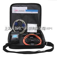 大電流記錄儀 LYQB9000F