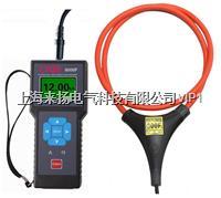 鉗形大電流表卡表 LYQB9000F