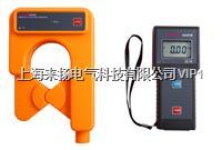 高低壓鉗形漏電流表 LYXLB9200