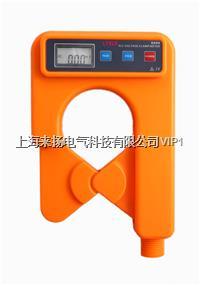 高低壓鉗形電流測試裝置 LYXLB9200