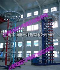 雷電高壓沖擊發生器 LYCJ-2000