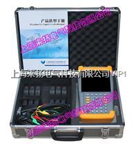 六路差動保護校驗儀 LYDJ8000