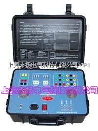 繼電保護模擬斷路器 LYGMC-V