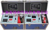 變壓器直流電阻儀 LYZZC-III