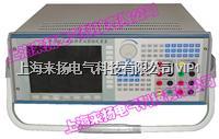 多功能電能表參數校驗裝置 LYBSY-4000