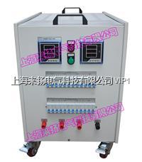 模擬假負載實驗 LYFZX-II-10KVA/380V