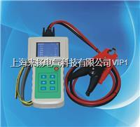 蓄電池內阻測試裝置 LYXC-1000