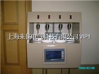 多功能銹蝕腐蝕分析儀 LYXFZ-200