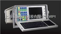 微機繼電器保護測試儀 LY805