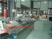 電力變壓器廠家試驗臺 YD6000