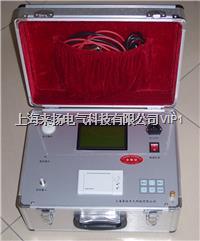 真空度測試裝置 ZKY-2000