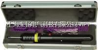 雷電計數器放電儀 ZV-V