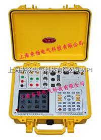 臺式三相電能電量分析儀 LYDN-6000
