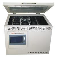 振蕩脫氣分析儀 LYZD-3
