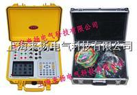 多功能三相电能质量现场测试仪 LYDN-6000