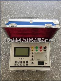 三相高壓電容測試儀 LYDG-8