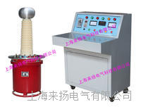 SF6氣體絕緣型試驗變壓器 YDQ