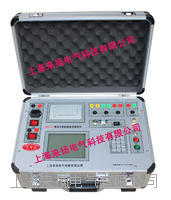 新款高壓開關動作特性測試儀 GKC-F