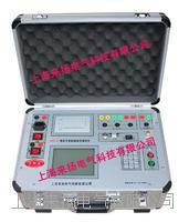 高壓斷路器計量分析儀 GKC-F
