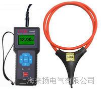 柔性大電流鉗表 LYQB9000F