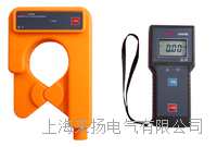 高低壓鉗形電流分析表 LYXLB9200