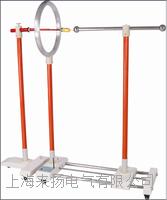 高压验电器校验装置 LYSLJ-200