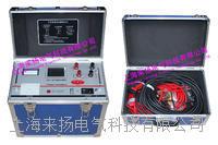 变压器直流电阻测试仪生产企业 LYZZC-III