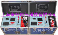 變壓器直流電阻測試儀中文菜單 LYZZC-III