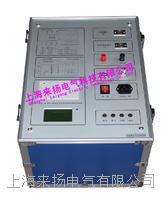 CVT變比及介質損耗測試儀 LYJS9000E