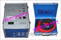 抗干擾介質損耗分析儀 LYJS9000E