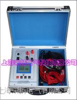 手持式直流電阻測量儀 JY44B