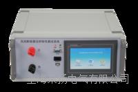 便攜式直流斷路器特性測試儀 LYDCS-2000